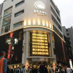 ビームスジャパン
