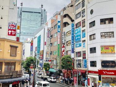 東京のとある風景から問題