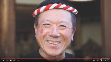 ちゃんこ鍋大塚様 Chef'sBeat